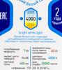 Лампа ЭРА P45-7w-840-E14, 7Вт, 600lm, 30000ч,  4000К, E14,  1 шт. [б0017222] вид 7