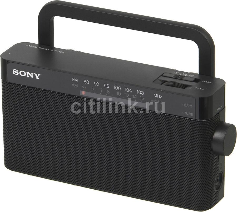 Радиоприемник SONY ICF-306,  черный