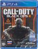 Игровая консоль SONY PlayStation 4 с игрой Call of Duty: Black Ops 3,  PS719850243, черный вид 18