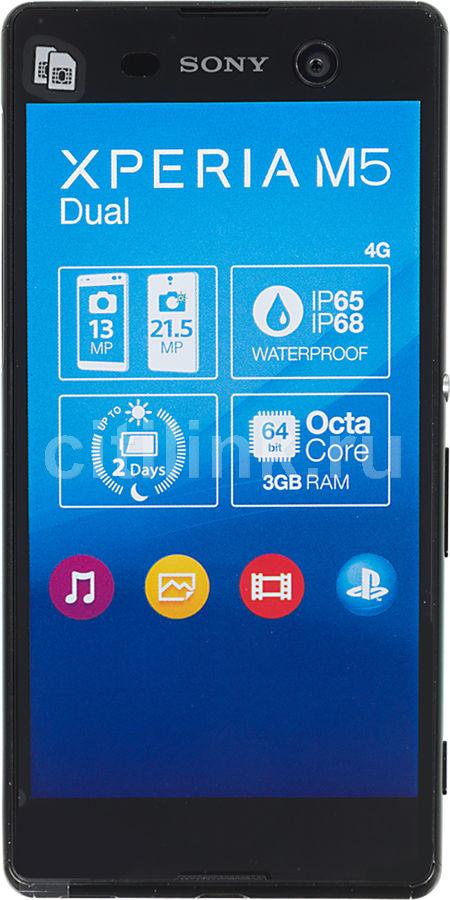 Смартфон SONY Xperia M5 dual E5633  черный