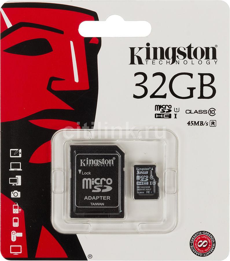 Карта памяти microSDHC KINGSTON 32 ГБ, 45 МБ/с, Class 10, SDC10G2/32GB,  1 шт., переходник SD