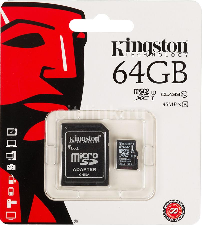 Карта памяти microSDXC KINGSTON 64 ГБ, Class 10, SDC10G2/64GB,  1 шт., переходник SD