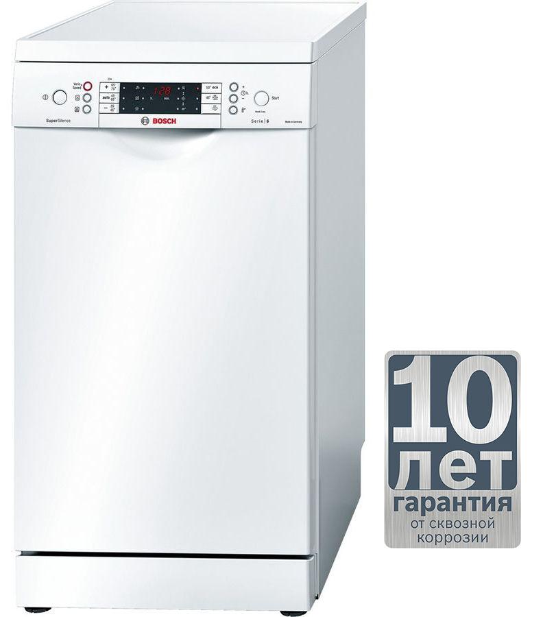 Посудомоечная машина BOSCH SPS69T82RU,  узкая, белая