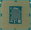 Процессор INTEL Core i5 6600, LGA 1151 * BOX [bx80662i56600 s r2l5] вид 3