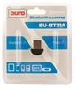 Адаптер USB Buro BU-BT21A Bluetooth 2.1+EDR class 2 10м черный вид 4