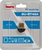 Адаптер USB Buro BU-BT40A Bluetooth 4.0+EDR class 1.5 20м черный вид 3