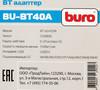Адаптер USB Buro BU-BT40A Bluetooth 4.0+EDR class 1.5 20м черный вид 5