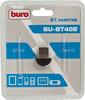 Адаптер USB Buro BU-BT40B Bluetooth 4.0+EDR class 1.5 20м черный вид 6