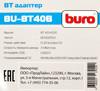 Адаптер USB Buro BU-BT40B Bluetooth 4.0+EDR class 1.5 20м черный вид 7