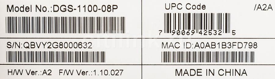 d link dgs 1100 08p manual
