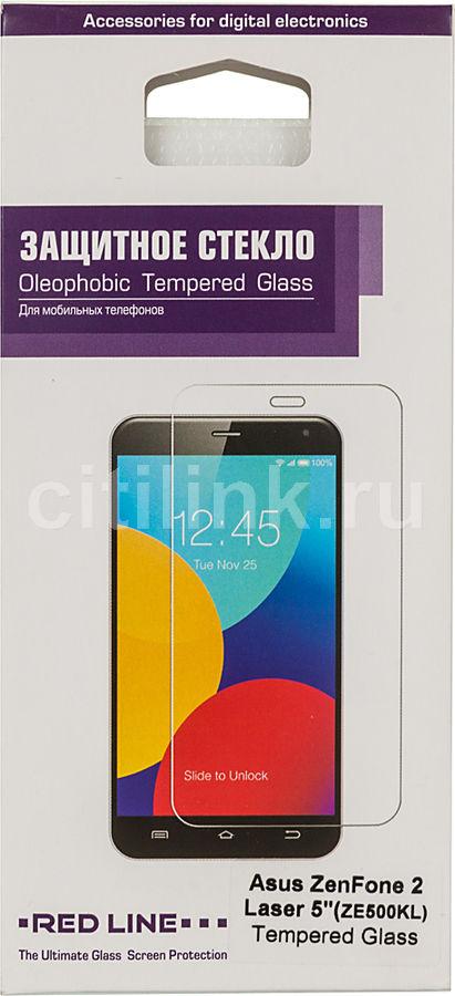 Защитное стекло REDLINE для Asus Zenfone 2 Laser ZE500KL,  1 шт [ут000007759]