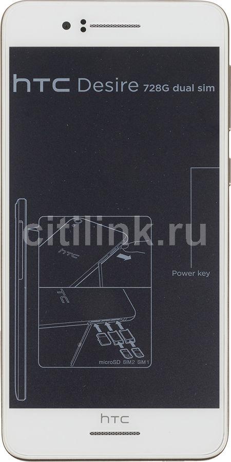 Смартфон HTC Desire 728G dual sim белый