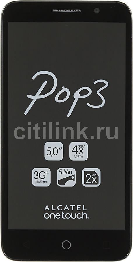 Смартфон ALCATEL Pop 3 5015D  серебристый