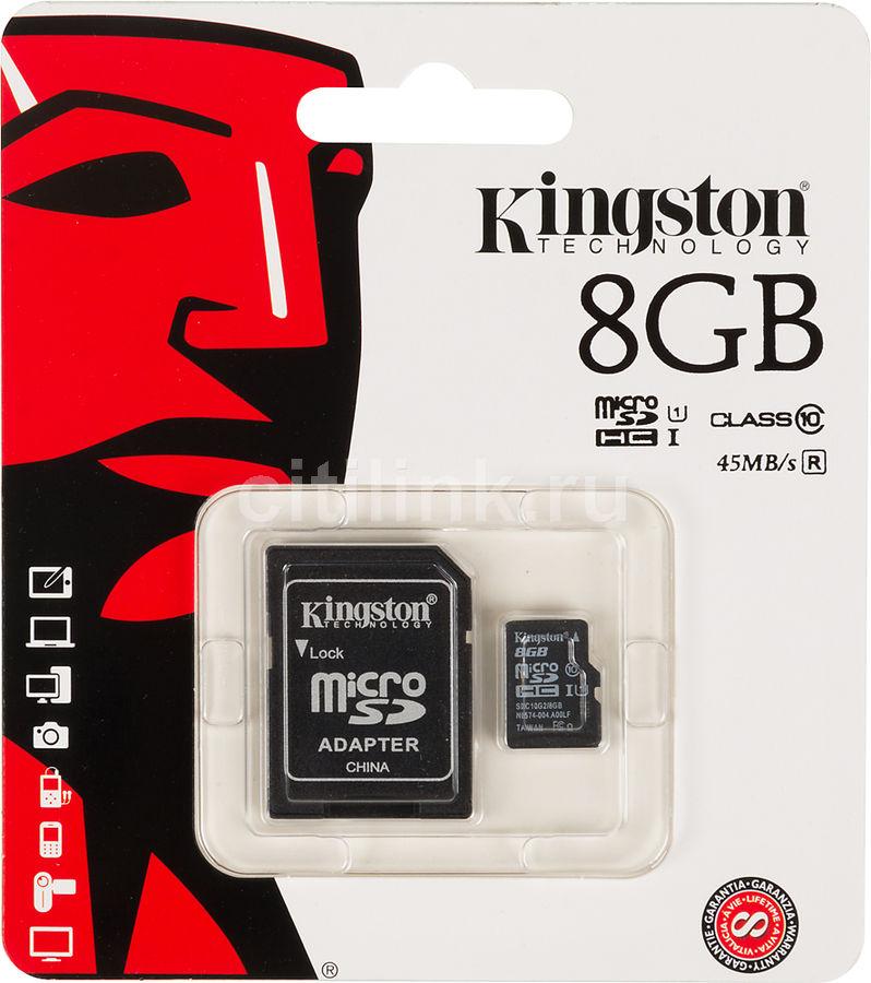 Карта памяти microSDHC UHS-I KINGSTON 8 ГБ, 45 МБ/с, Class 10, SDC10G2/8GB,  1 шт., переходник SD