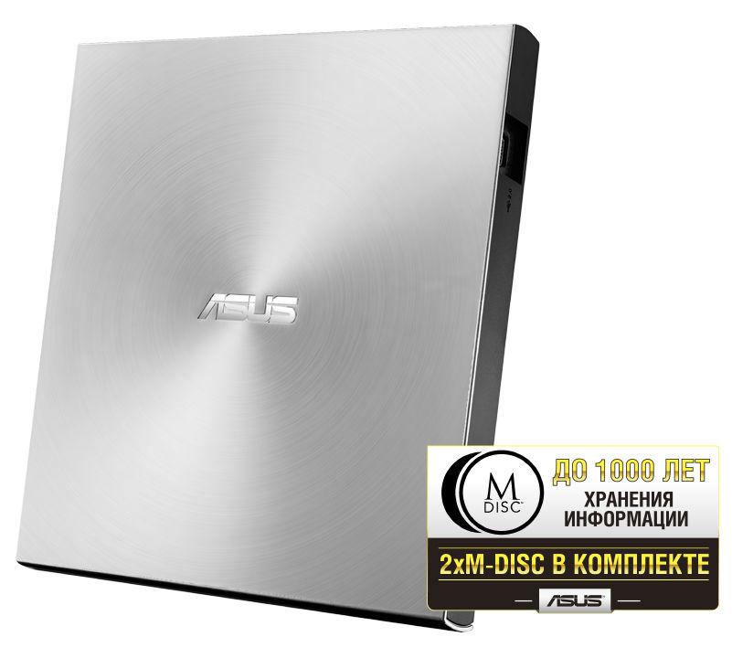 Оптический привод DVD-RW ASUS SDRW-08U7M-U, внешний, USB, серебристый,  Ret [sdrw-08u7m-u/sil/g/as]