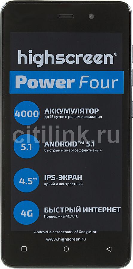Смартфон HIGHSCREEN Power Four серый