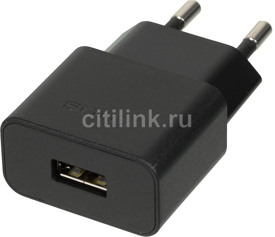 Сетевое зарядное устройство SONY UCH20,  USB,  1.5A,  черный
