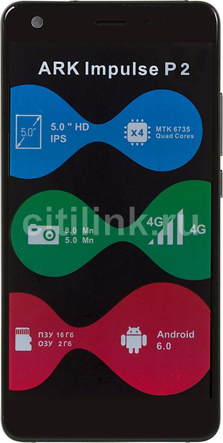 Смартфон ARK Impulse P2 серый