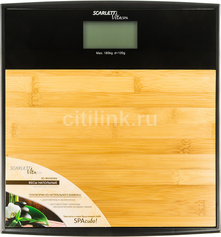 Весы SCARLETT SC-BS33E064, до 180кг, цвет: бамбук/черный [sc - bs33e064]