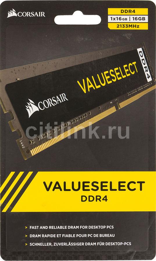 Модуль памяти CORSAIR CMV16GX4M1A2133C15 DDR4 -  16Гб 2133, DIMM,  Ret