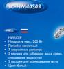 Миксер SCARLETT SC-HM40S03, ручной,  белый и синий [sc - hm40s03] вид 9