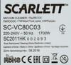 Пылесос SCARLETT SC-VC80C03, 1700Вт, синий вид 11