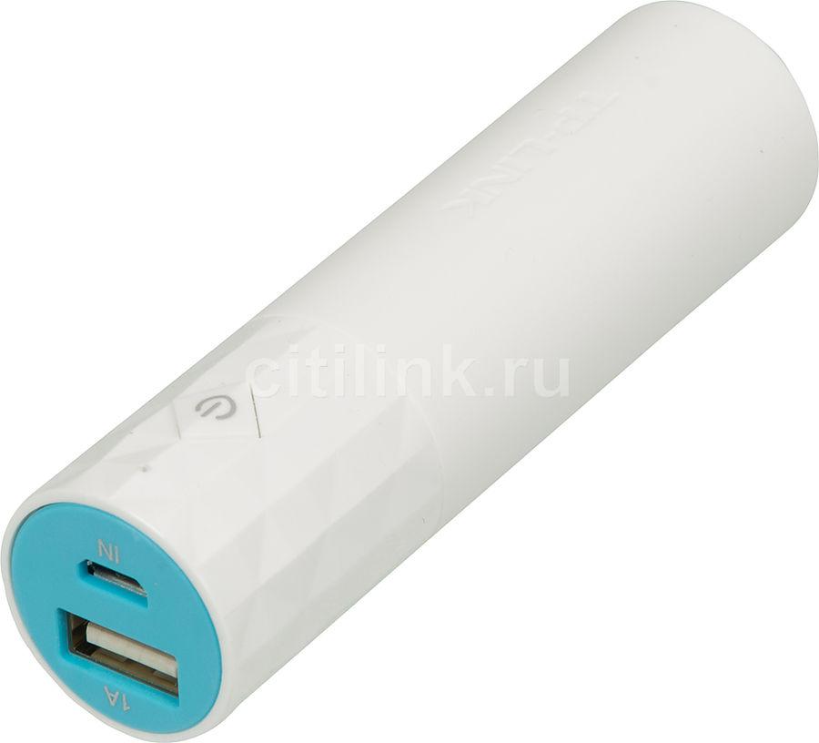 Внешний аккумулятор TP-LINK TL-PB2600,  2600мAч,  белый