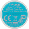Внешний аккумулятор TP-LINK TL-PB2600,  2600мAч,  белый вид 4