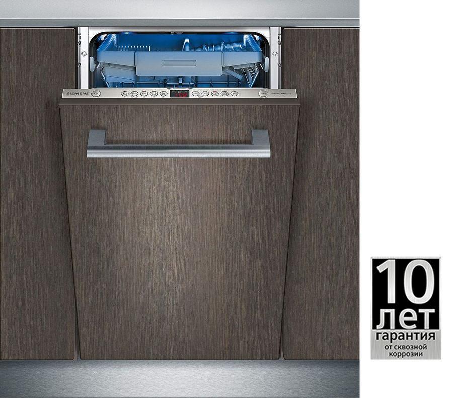 Посудомоечная машина SIEMENS SR65M086RU