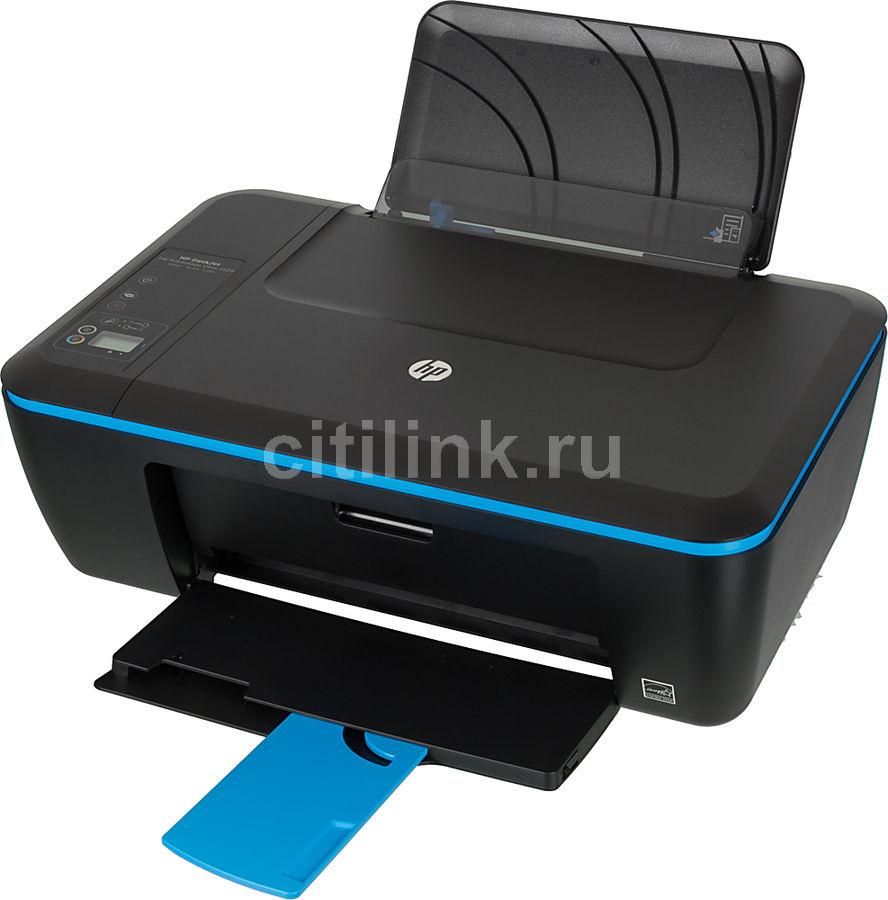 МФУ HP DeskJet Ink Advantage Ultra 2529, A4, цветной, струйный, черный [k7w99a]