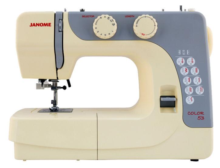 Швейная машина JANOME Color 53 белый