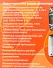 Радар-детектор SHO-ME Combo №3-А7 [combo №3-а7 gps/glonass] вид 11