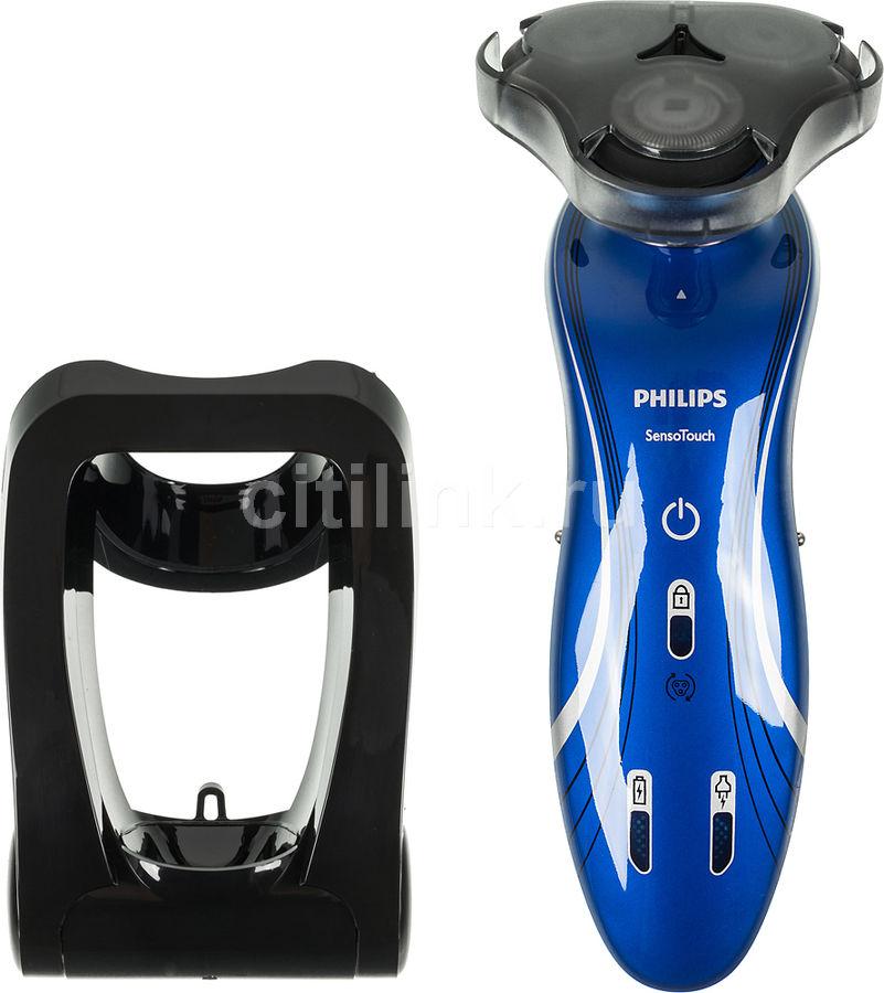 Электробритва PHILIPS RQ1155/16,  синий
