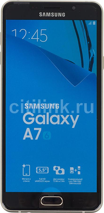 Смартфон SAMSUNG Galaxy A7 (2016) SM-A710F  золотистый