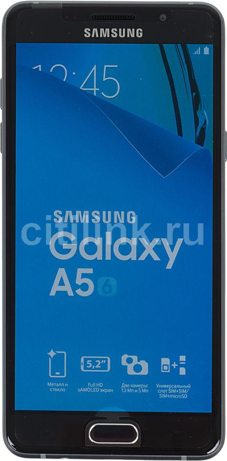 Смартфон SAMSUNG Galaxy A5 (2016) SM-A510F  черный