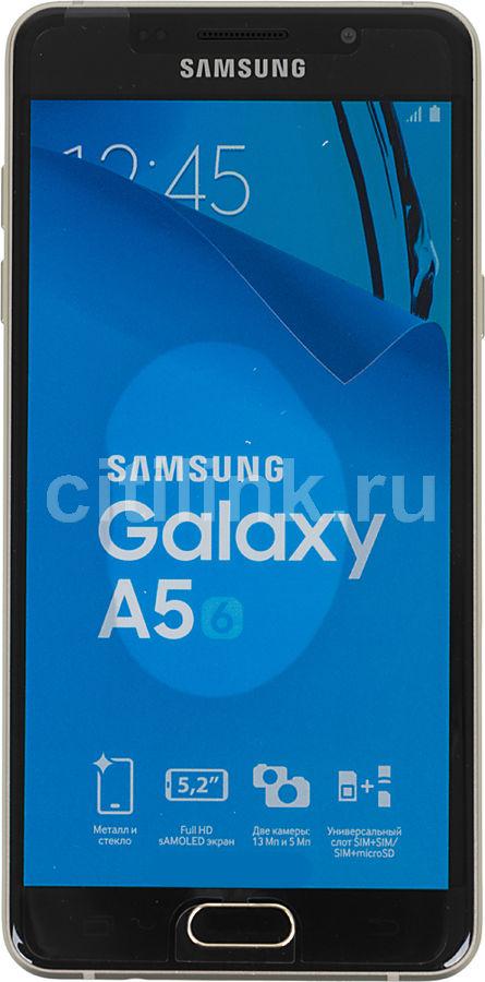 Смартфон SAMSUNG Galaxy A5 (2016) SM-A510F  золотистый