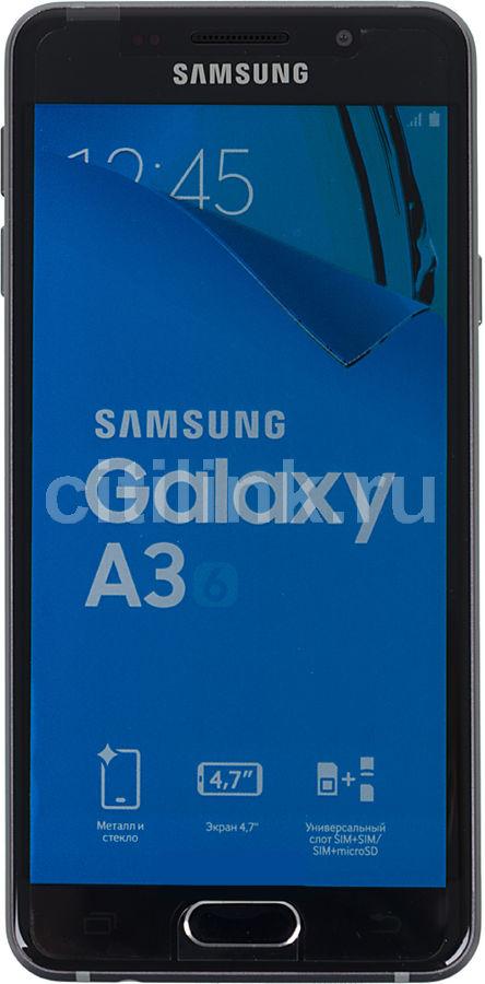 Смартфон SAMSUNG Galaxy A3 (2016) SM-A310F,  черный
