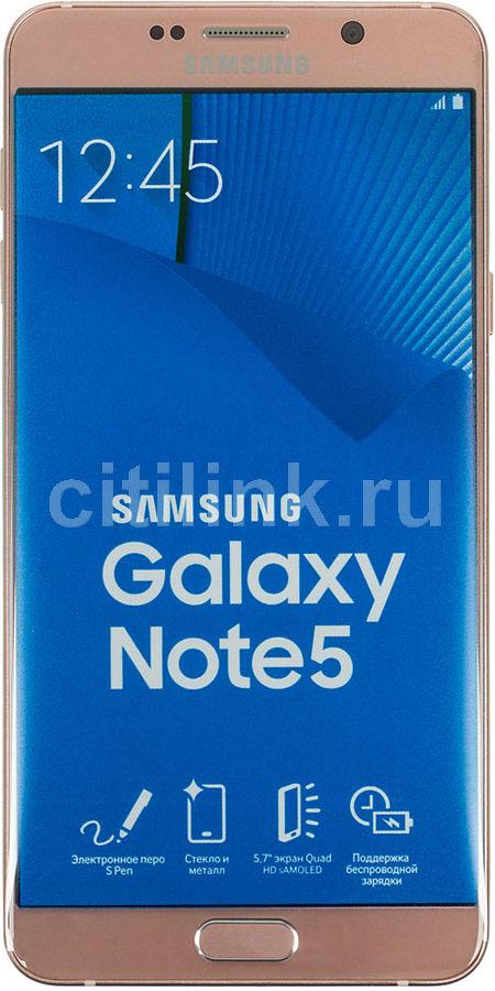 Смартфон SAMSUNG Galaxy Note 5 SM-N920C,  розовый
