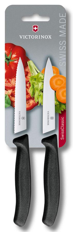 Набор ножей кухон. Victorinox Swiss Classic (6.7793.B) компл.:2шт черный блистер