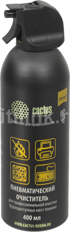 Пневматический очиститель CACTUS CSP-Air400AL