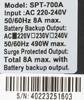 ИБП POWERCOM Smart King Pro+ SPT-700,  700ВA вид 6