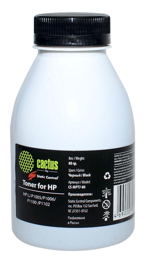 Тонер CACTUS CS-MPT7-80,  для HP LJ P1005/P1006/P1100/P1102(SCC),  черный, 80грамм, флакон
