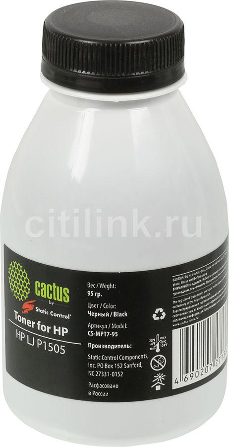 Тонер CACTUS CS-MPT7-95,  для HP LJ P1505(SCC),  черный, 95грамм, флакон