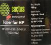 Тонер CACTUS CS-MPT5-100,  для HP LJ 1010/1012/1015/1020/1022(SCC),  черный, 100грамм, флакон вид 2