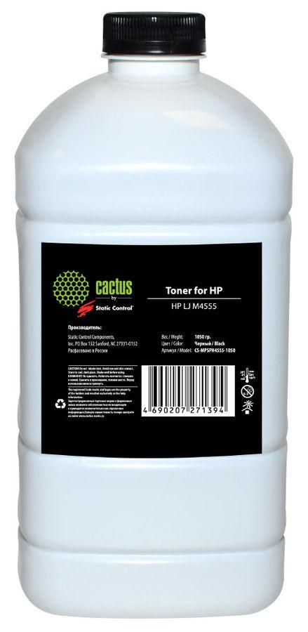 Тонер CACTUS CS-MPSPH4555-1050,  для HP LJ M4555(SCC),  черный, 1050грамм, флакон