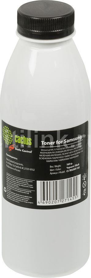 Тонер CACTUS CS-TRSUNIV-160,  для Samsung 1610/2010/SCX-4100/4200 (SCC),  черный, 160грамм, флакон