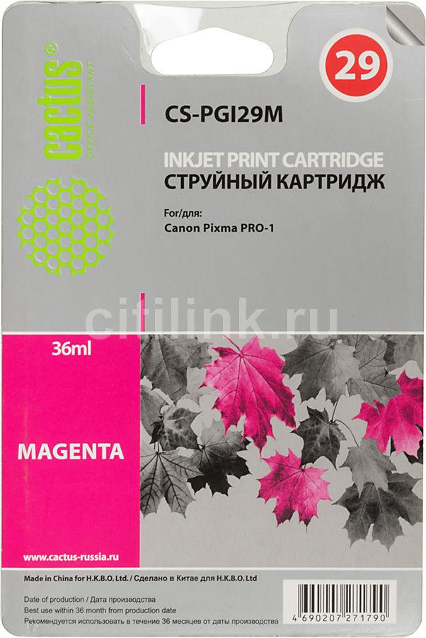 Картридж CACTUS CS-PGI29M пурпурный