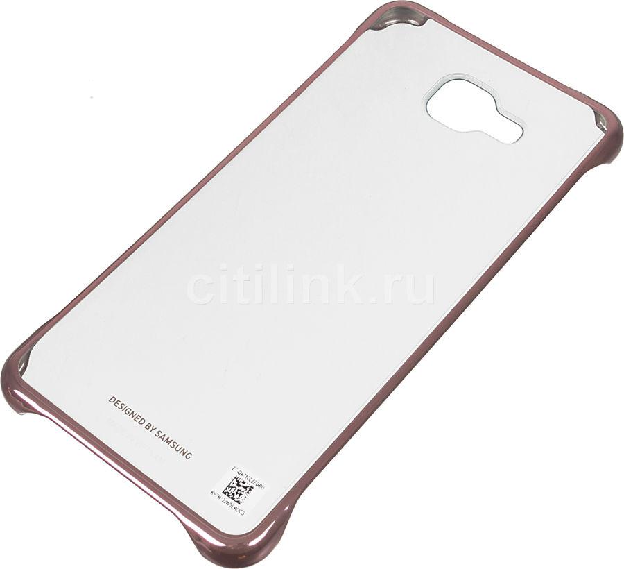 Чехол (клип-кейс) SAMSUNG Clear Cover, для Samsung Galaxy A7 (2016), розовый [ef-qa710czegru]