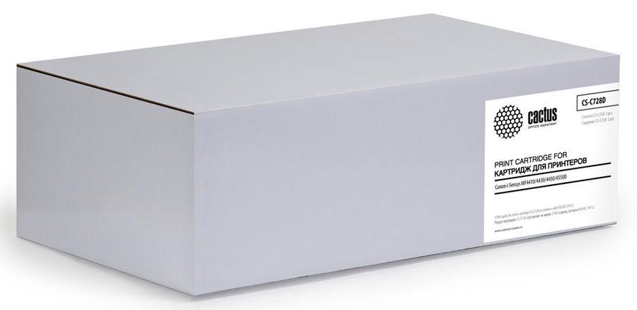 Двойная упаковка картриджей CACTUS CS-C728D черный