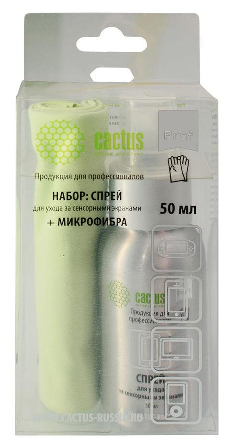 Чистящий набор CACTUS CSP-S3001AL